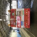 CELOPOLEP zádi trolejbusu (cca. 250x250 cm)