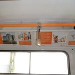 Pronájem ploch Autobus Solaris U12 IV.gen.