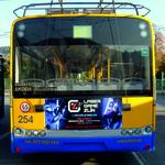 Samolepka na zadní část trolejbusů (132x53,5 cm)